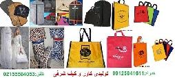تولیدی مانتو خوزستان کاور کت و شلوار,کاور پالتو,کاورمانتو,کاور لباس عروس ساک ...